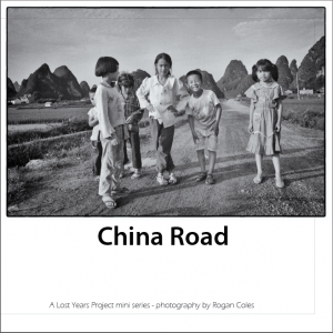 China Road Photo eBook cover