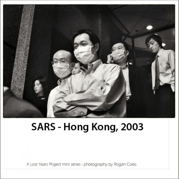 SARS Pandemic Photo eBook cover